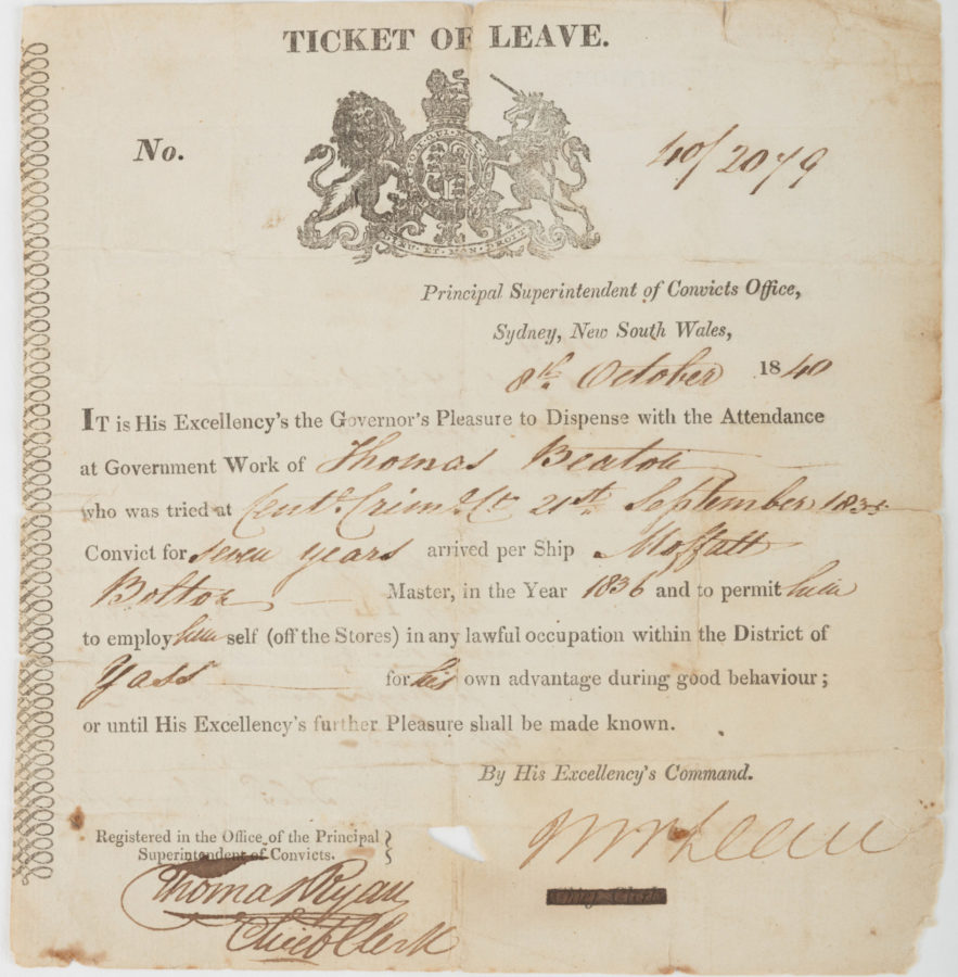 Print document with handwriting and official seal above.